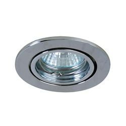 Eurofase Mini Pot Gimbal Downlight, Satin Nickel