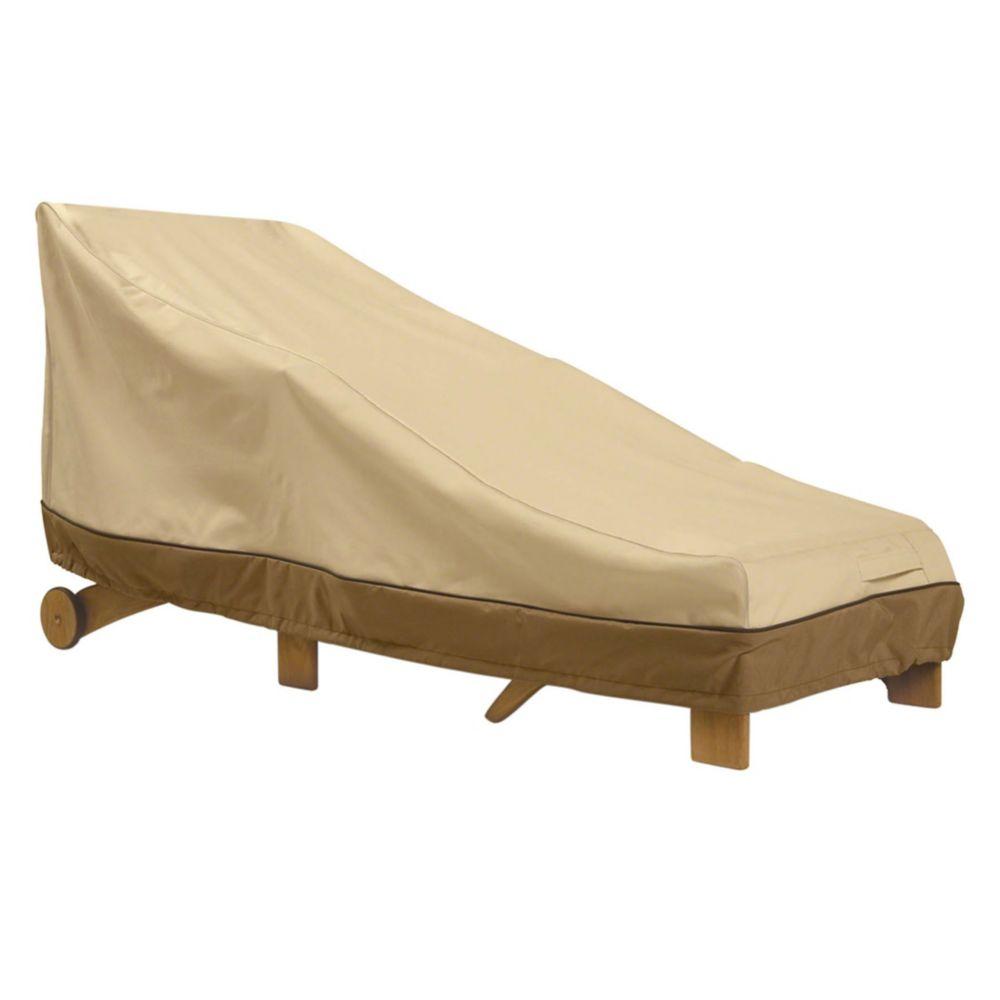 Housse de chaise longue rembourée de patio