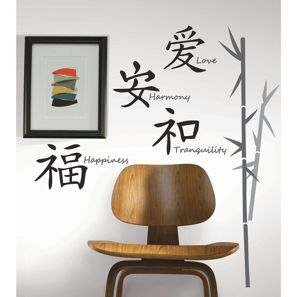 Love Harmony Tranquility Happiness Peel & Stick Wall Decals