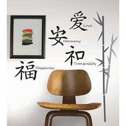 RoomMates Love Harmony Tranquility Happiness Peel & Stick Wall Decals