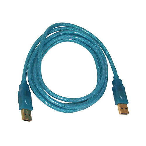 USB A/A Patch Cable  -2 meters