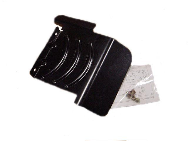 Trimmer Engine Shield Kit
