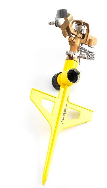 Pulsating Brass Sprinkler (Yellow)
