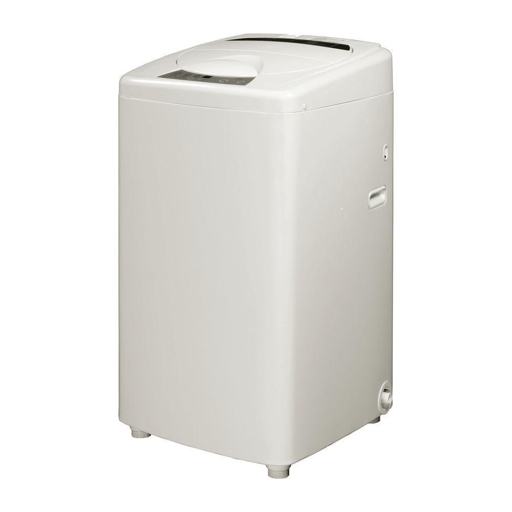 1.46 pi cube laveuse portatif - haut