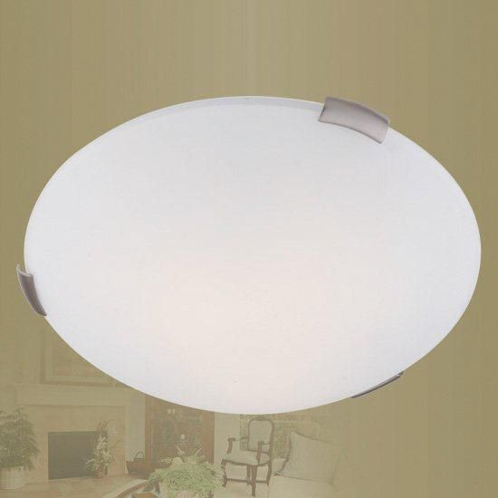 Providence 2-Light Brushed Nickel Semi Flush Mount with Satin Opal White Glass