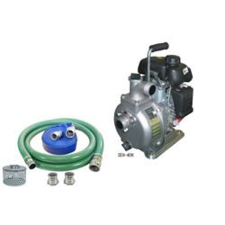 Koshin Centrifugal pump with one and a half inch hose kit