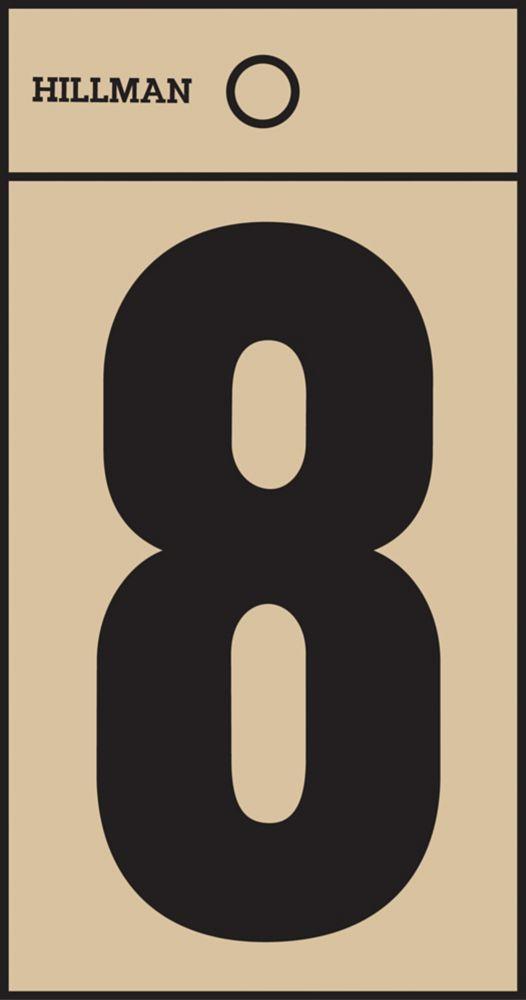 2 Inch Black & Gold Mylar Sticker 8
