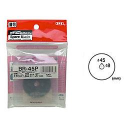 NT Cutter Remplacement lame circulaire 45mm. Boîte de 1 pc