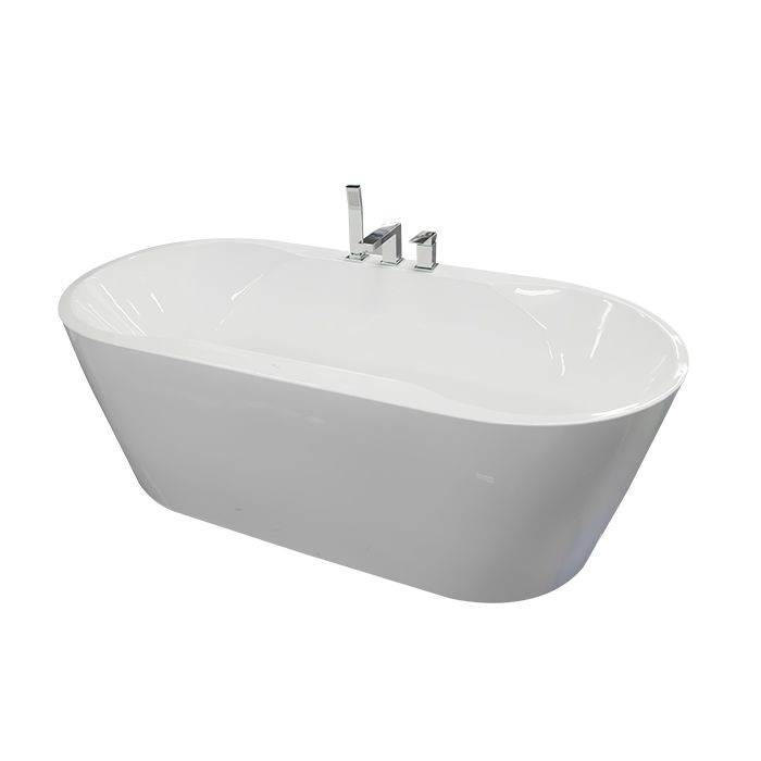 Hansal Freestanding Bathtub in White