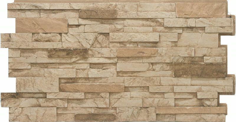 Panneau de pierres empilées Lite 2X4 (4)