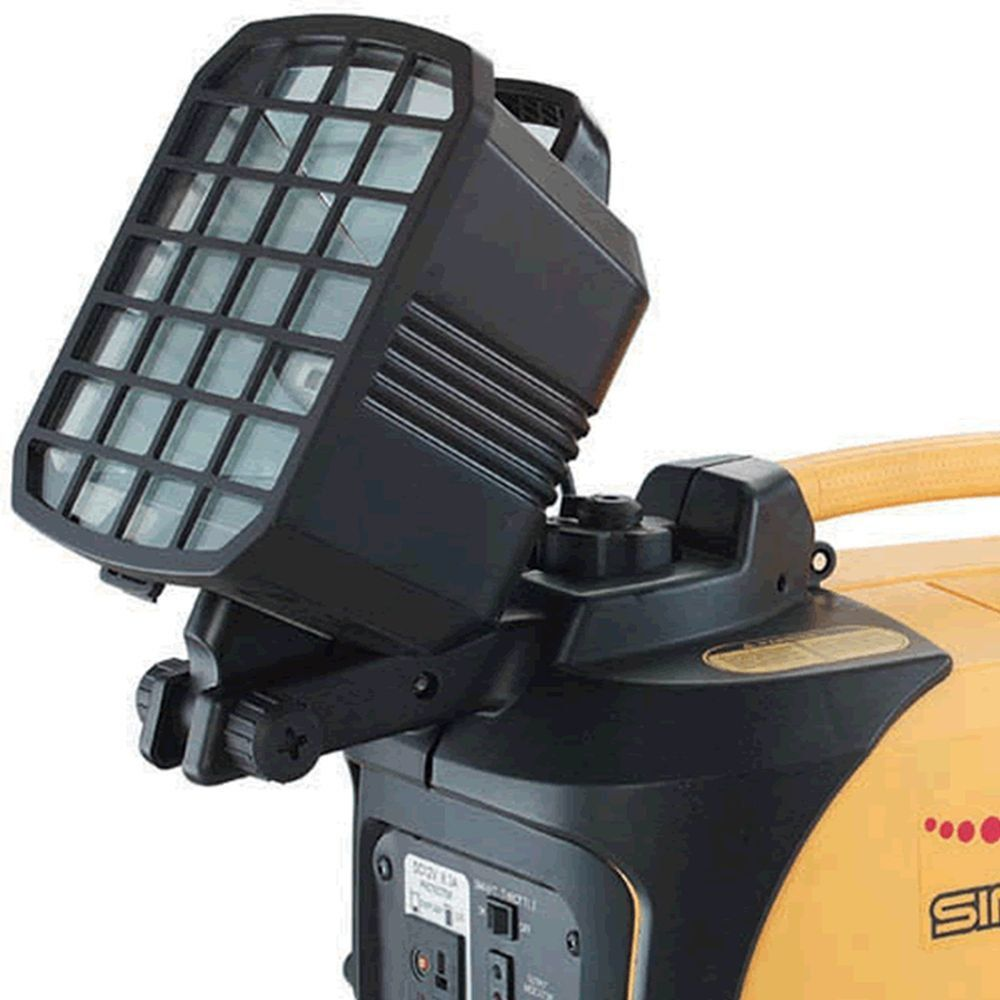 Kipor IG2000 Light Kit