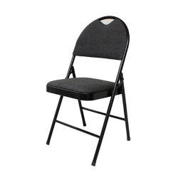 Chaise Pliante Rembourree Noire