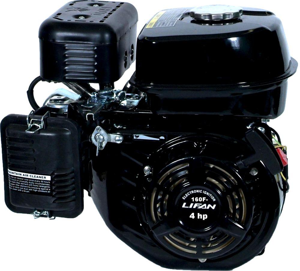 4HP 118 cc Horizontal Shaft Recoil Start Engine
