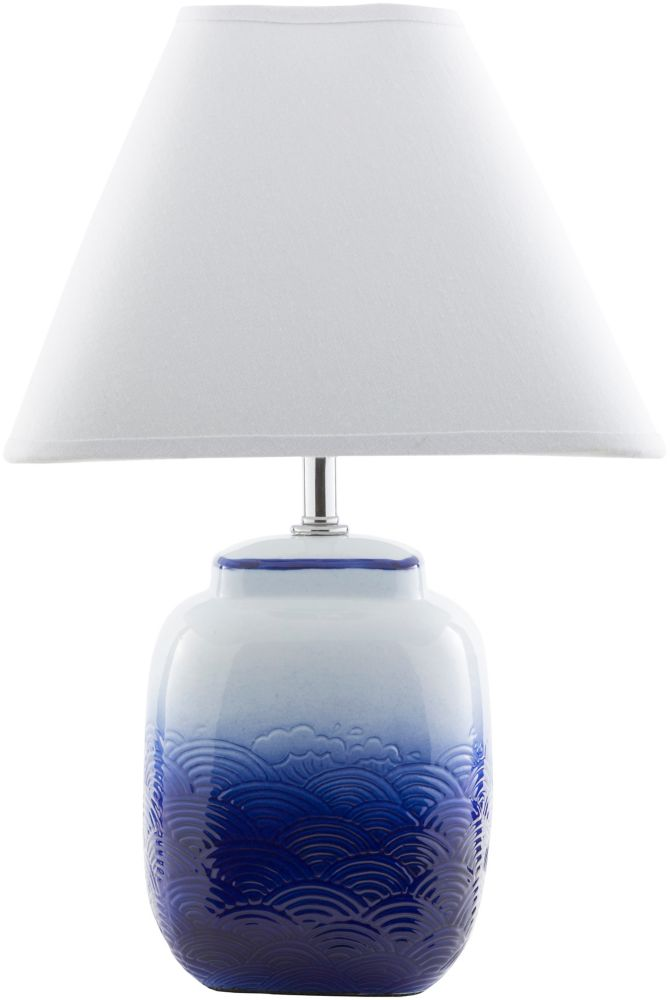 Art of Knot Altshuller 18 x 11 x 11 Table Lamp