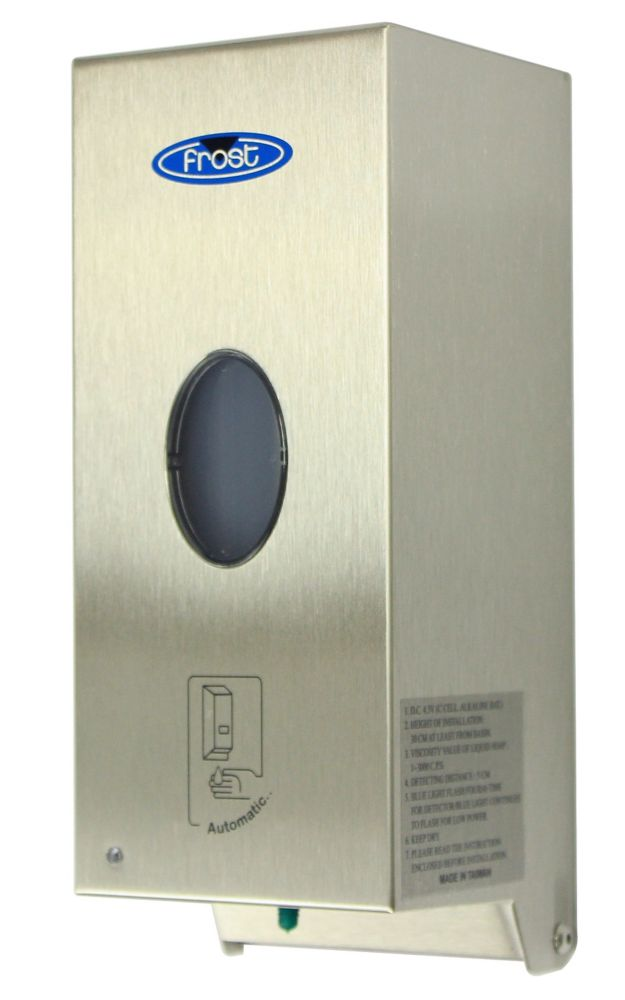 Stainless Steel Automatic Soap Dispenser