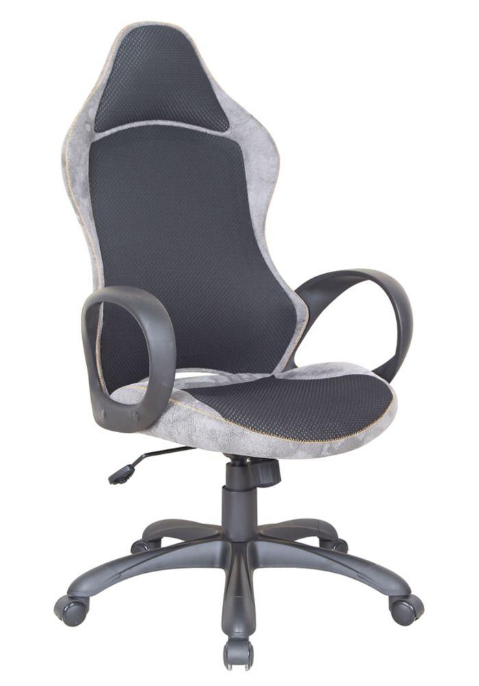 À GazBeige Chaise AdjAvec Bureau De Cartouche roedxBCW