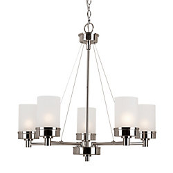 Bel Air Lighting Fusion 5-Light 60W Brushed Nickel Chandelier Shade