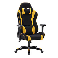 Black and Yellow High Back Ergonomic Gaming Chair, Height Adjustable Arms