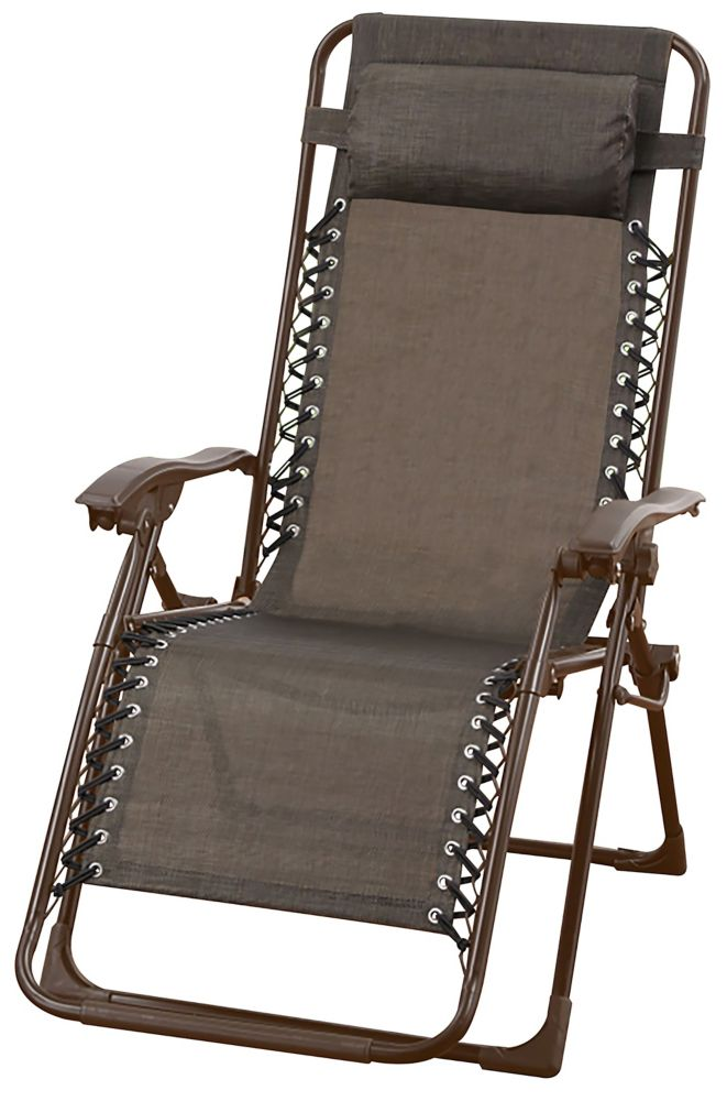 Multi-Position Patio Chaise in Brown