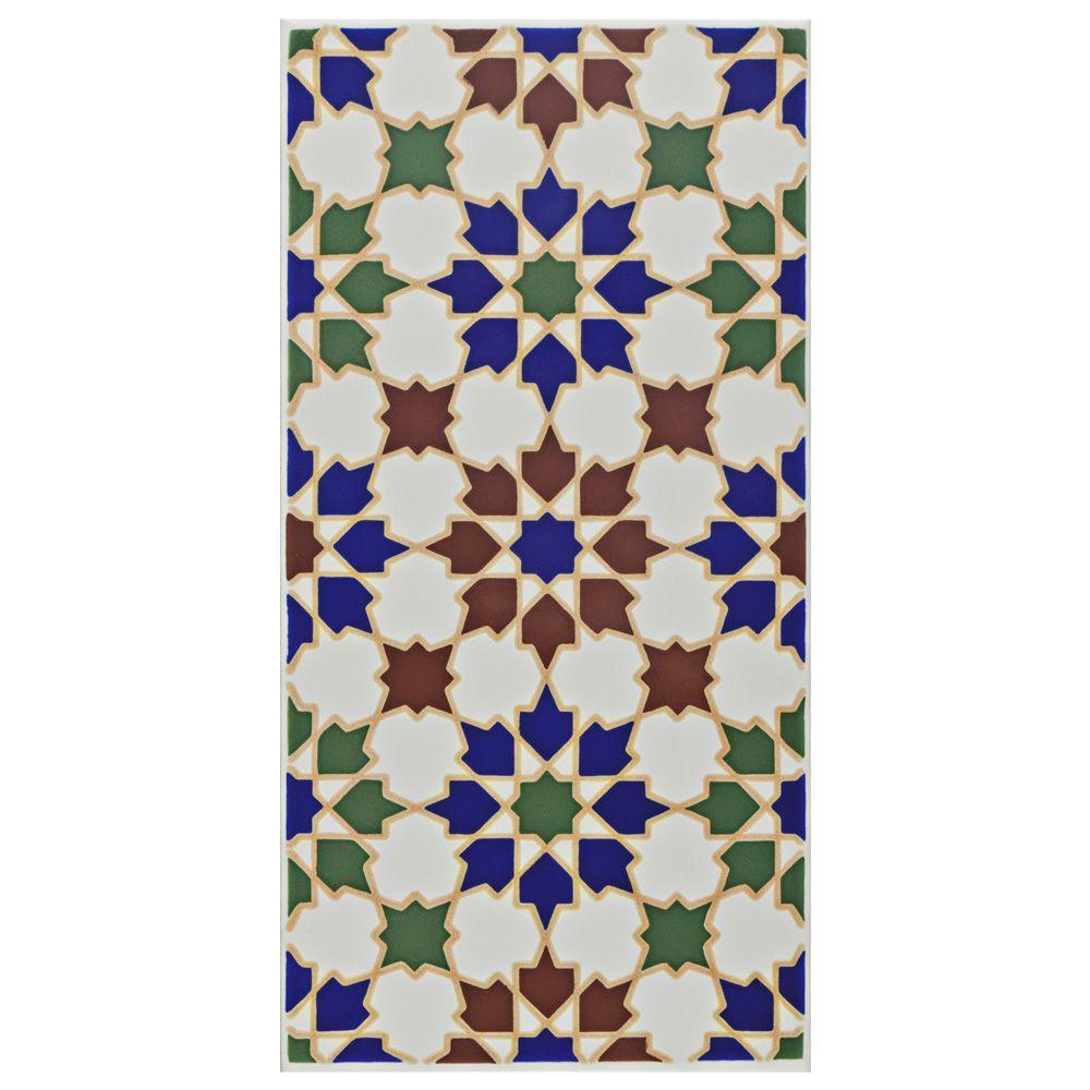 Merola Tile Artesanal Arahal 5-1/2-inch x 11-inch Ceramic Wall Tile (11.23 sq. ft. / case)
