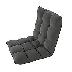 Adjustable Dark Grey Microplush Gaming Floor Chair