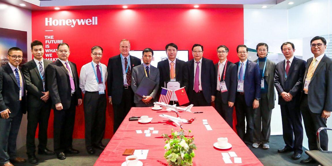 Honeywell Cameco China Partner