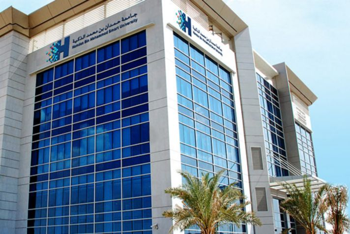 Hamdan Bin Mohammed Smart University.