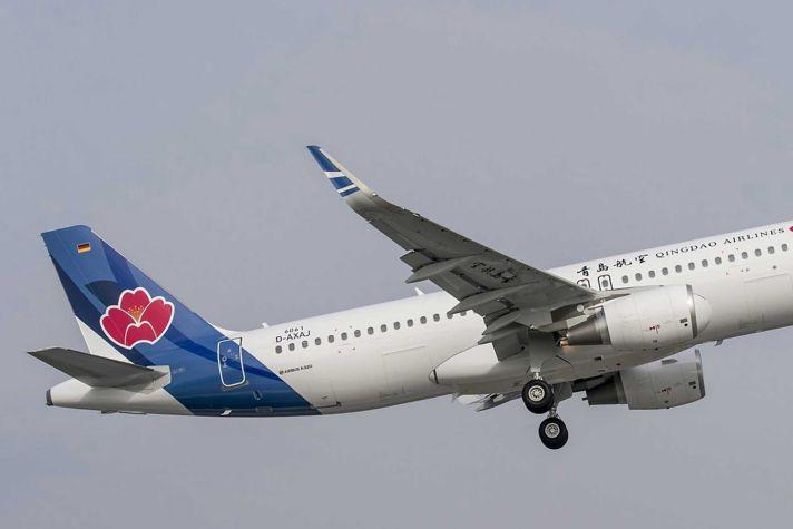 Airbus QUINGDAO