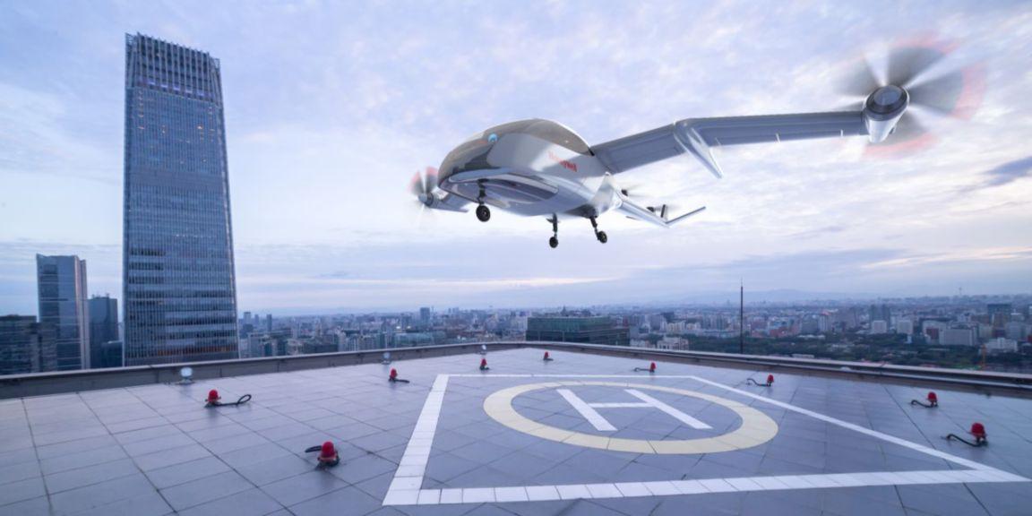 UAV New
