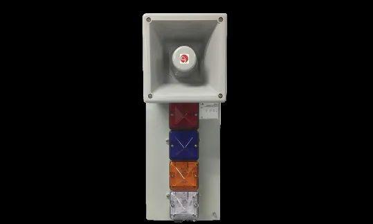 FA300 Alarm Bar