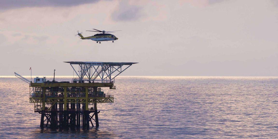 石油天然气勘探