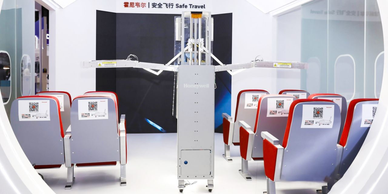 uv_treatment_system_at_the_third_ciie