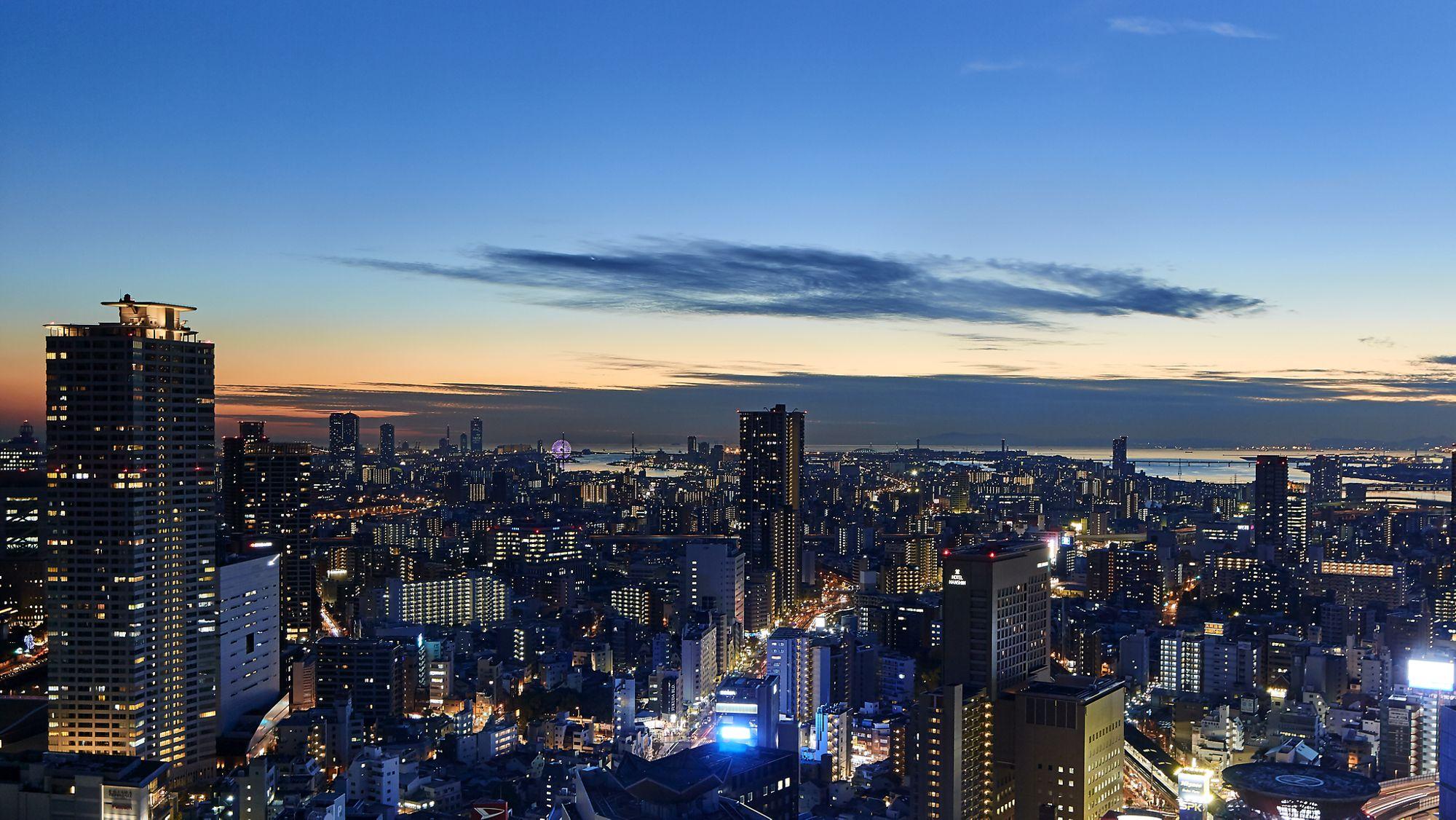Sunset over the glittering city skyline