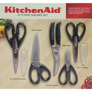 Kitchenaid 5 Piece Shear Set Black Samsclub Com Auctions