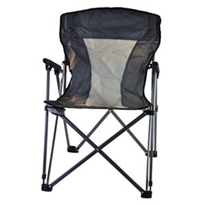 Folding Camp Chair W Padded Arm Rests Gray Samsclub