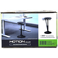 Grey - Seat Well Sit-to-Stand Motion Leather Office Stool