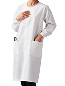 41 Inch Round Neck Cover Lab Coat