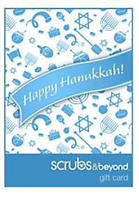 Happy Hanukkah Email Gift Card.