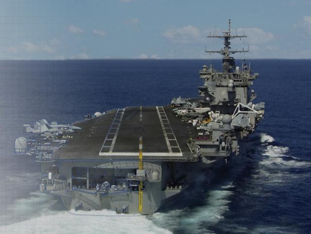 government marine vessel
