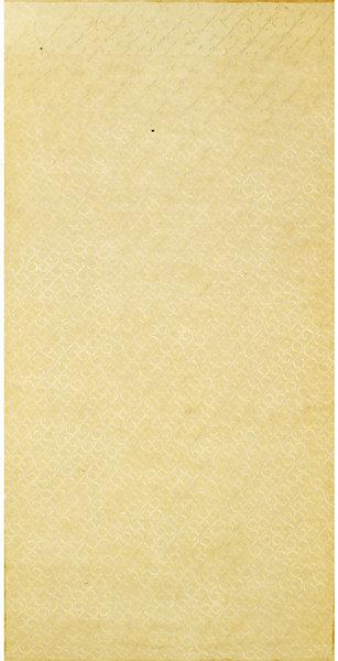 NEW ORIENTAL TIBETAN-not-268796a