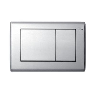 Convex Push Plate- Dual Button